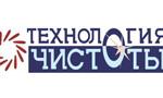 технология-чистоты-лого